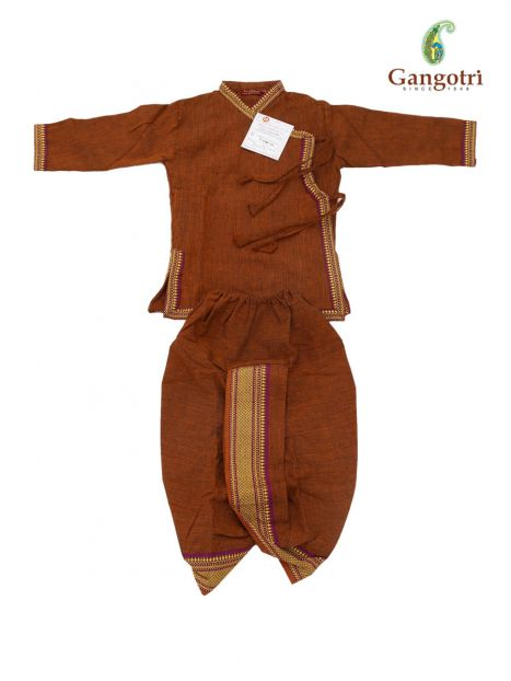 Dhoti Bagal Bandi '0-1 Year'-Dark Brown