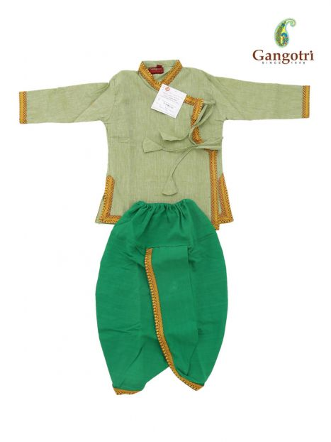 Dhoti Bagal Bandi '0-1 Year'-Light Green