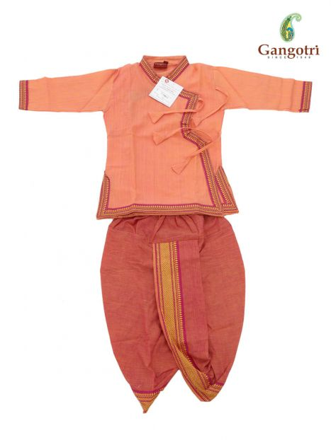 Dhoti Bagal Bandi '1-2 Year'