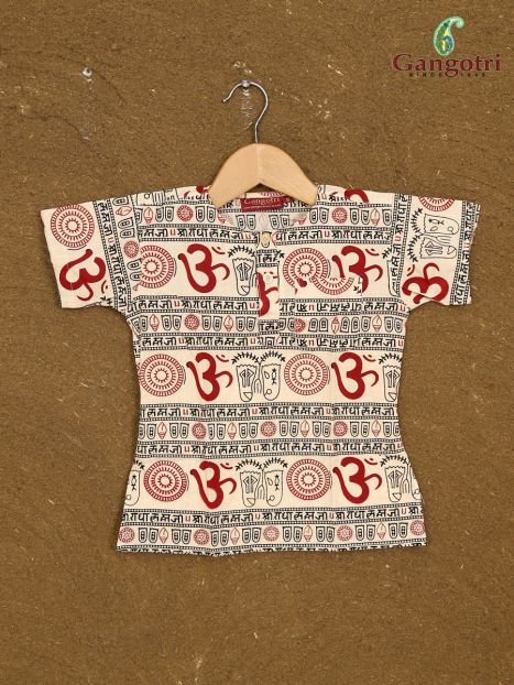 Kurta Boy '2-3 Years'