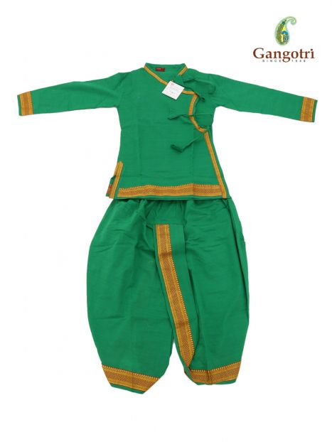 Dhoti Bagal Bandi '4-5 Year'-Green