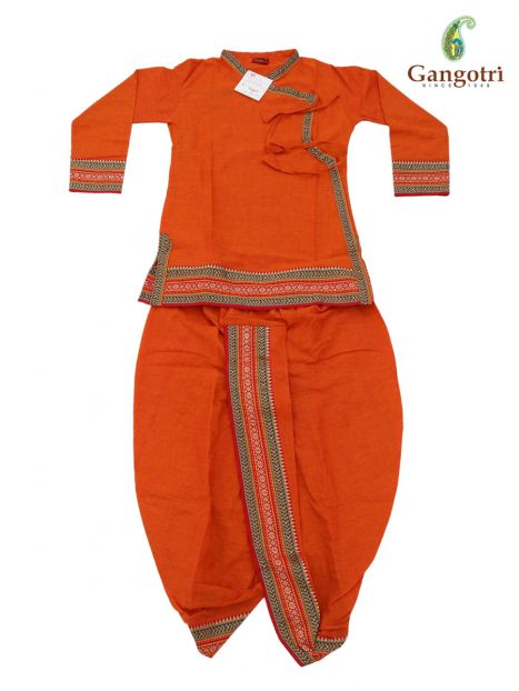 Dhoti Bagal Bandi '5-6 Year'