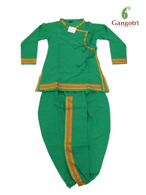 Dhoti Bagal Bandi '6-7 Year'-Green