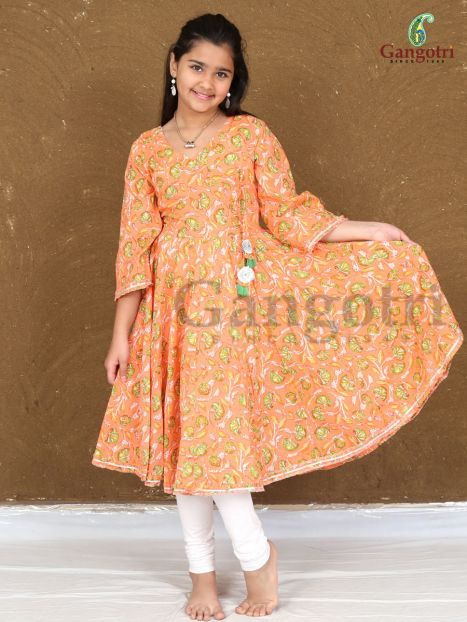 Anarkali Dress '14-15 Years'