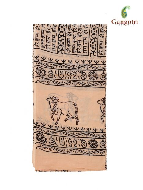Harinam Chadar Block Print Cotton -Light Orange