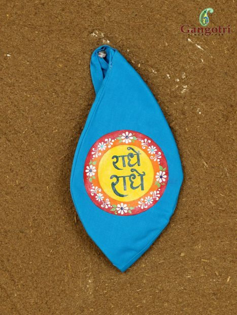 Bead Bag Hand Painted 'Radhe Radhe'