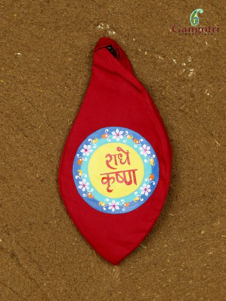 Bead Bag Hand Painted 'Radhe Krishna'