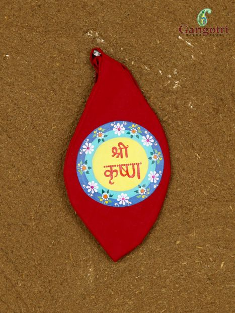 Bead Bag Hand Painted 'Shri Krishna'