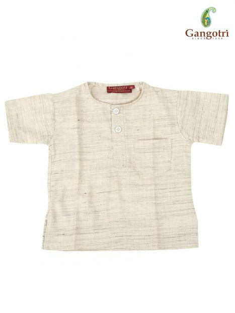 Kurta Boy '0-1 Years'
