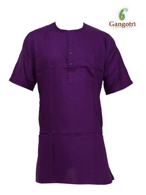 Kurta Coloured Jute 'L Short Sleeves'