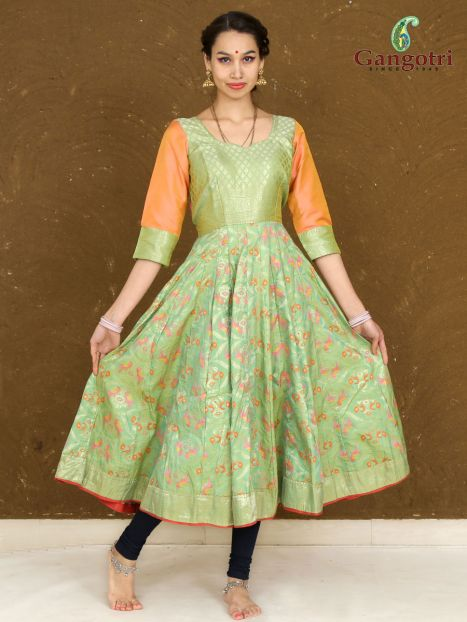Anarkali Dress 'Large' Size