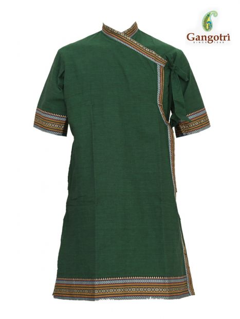 Bagal Bandi Border Medium Size
