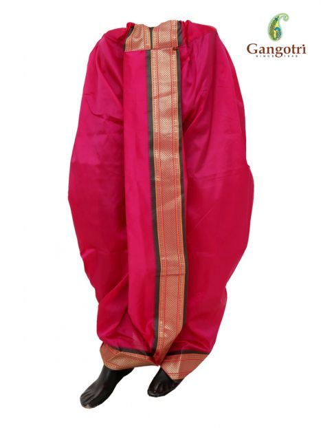 Readymade Dhoti Medium Size