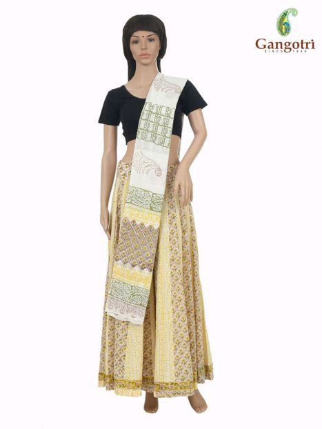 Skirt And Dupatta 'Medium' Size