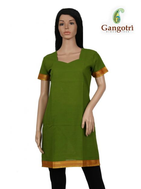 """Top South Cotton """"Small"""" Size-Green"""