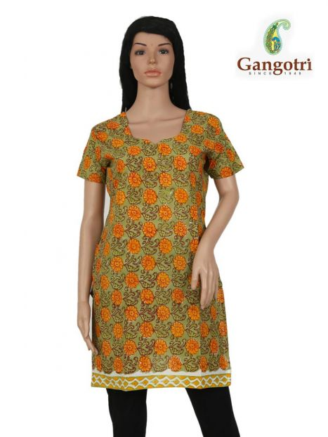 Top Cotton Printed 'Small Size'-Mustard