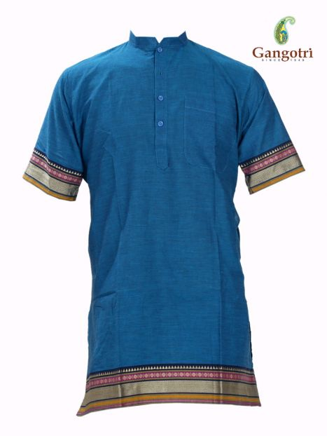 Kurta Collar 'S' Short Sleeves