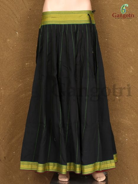 Skirt Cotton 40 Panel 'Small Size'