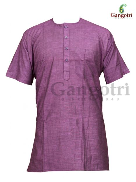 Kurta Cotton Short Sleeves 'Size - Small'