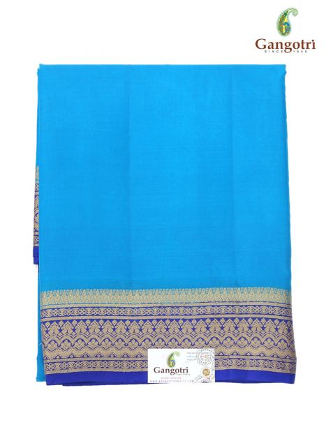 Saree Kashmiri Silk