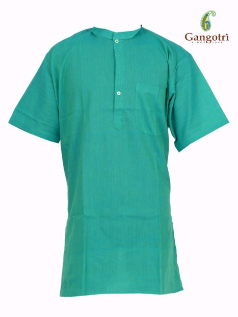 Kurta Collar 'XL' Short Sleeves