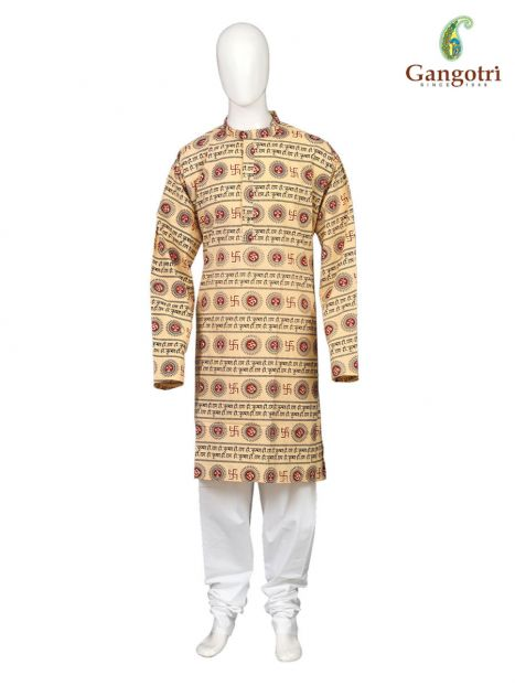 Kurta Pajama Set 'Double Extra Large Size'